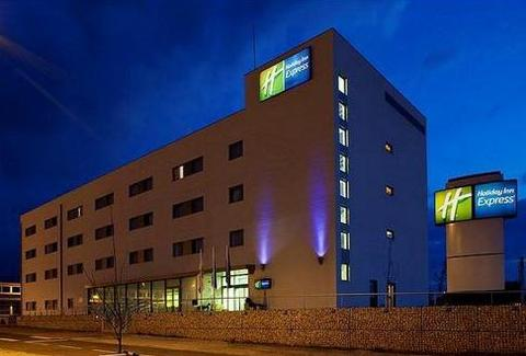 Hotel Holiday Inn Express Vitoria. Irconniños.com
